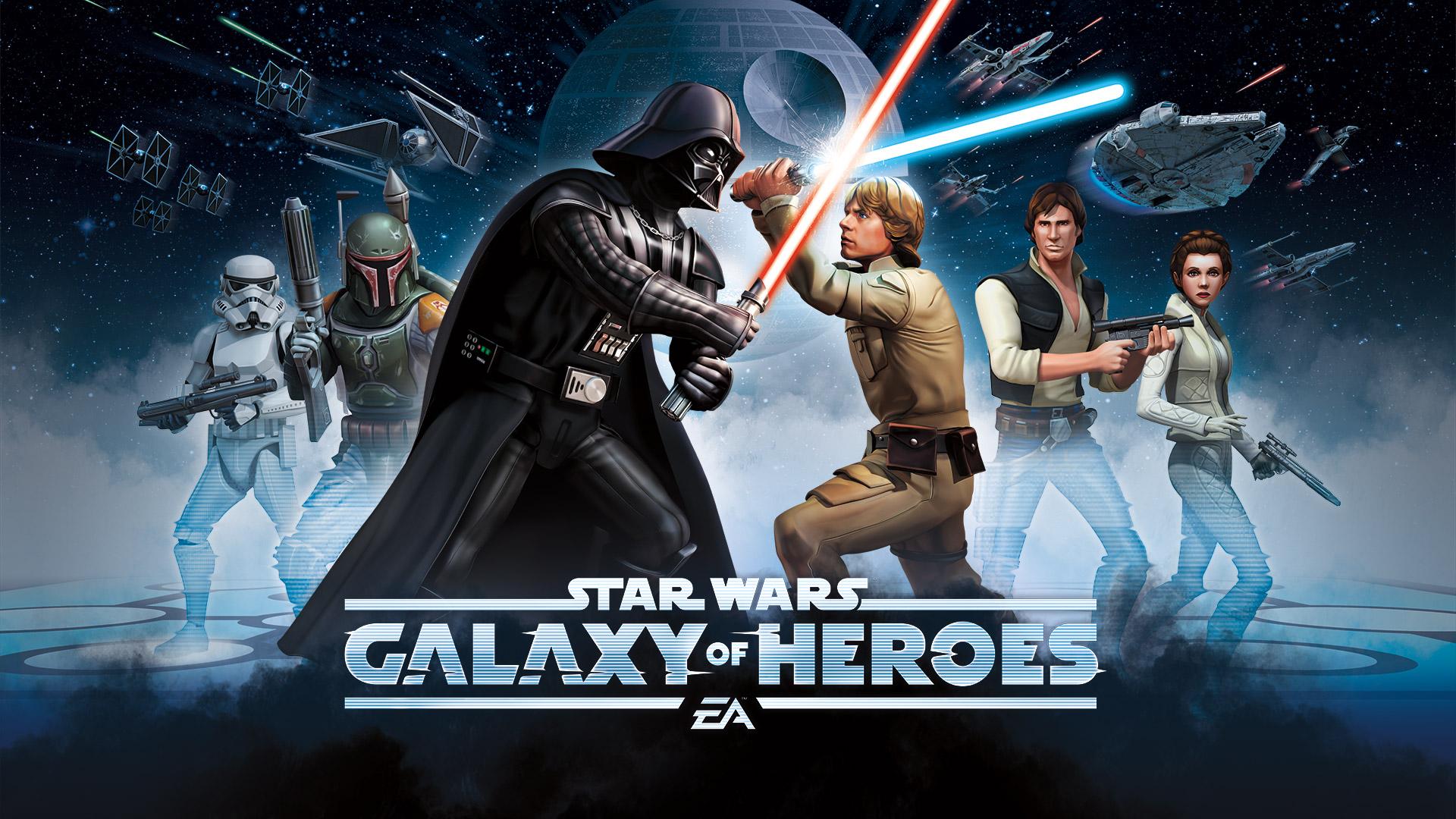 galaxy-heroes